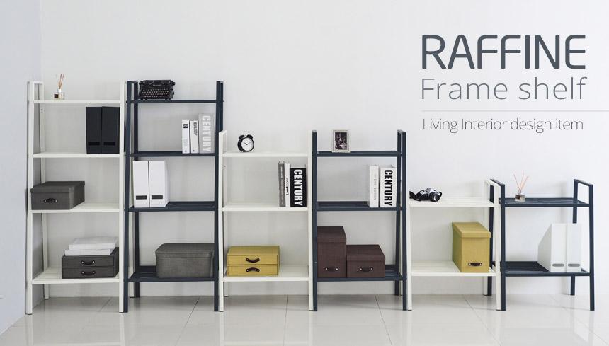 raffine 철제 3단선반 2종택1 - 비스비바, 29,900원, 거실 테이블, 사이드테이블