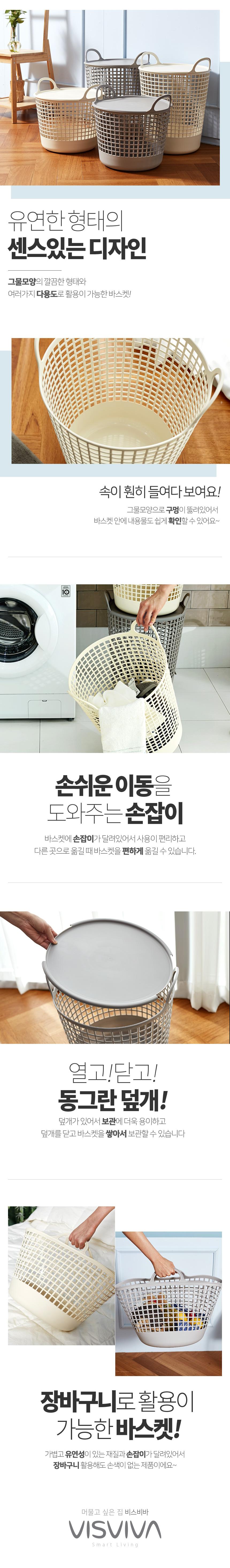 펠트 손잡이 덮개 바스켓S 2종 택1 - 비스비바, 14,400원, 정리/리빙박스, 소품정리함
