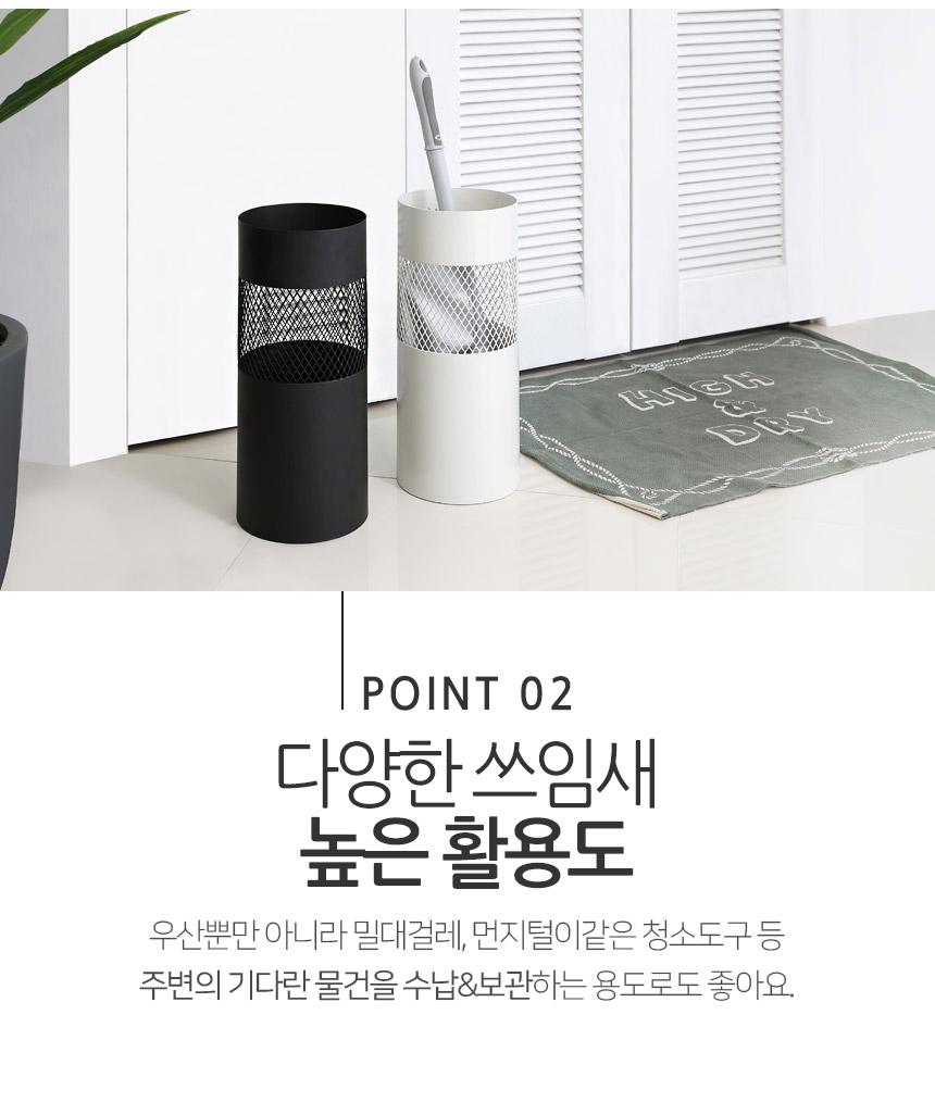 메쉬 원형  철제 우산꽂이 2종 택1 - 비스비바, 26,900원, 생활잡화, 우산꽂이