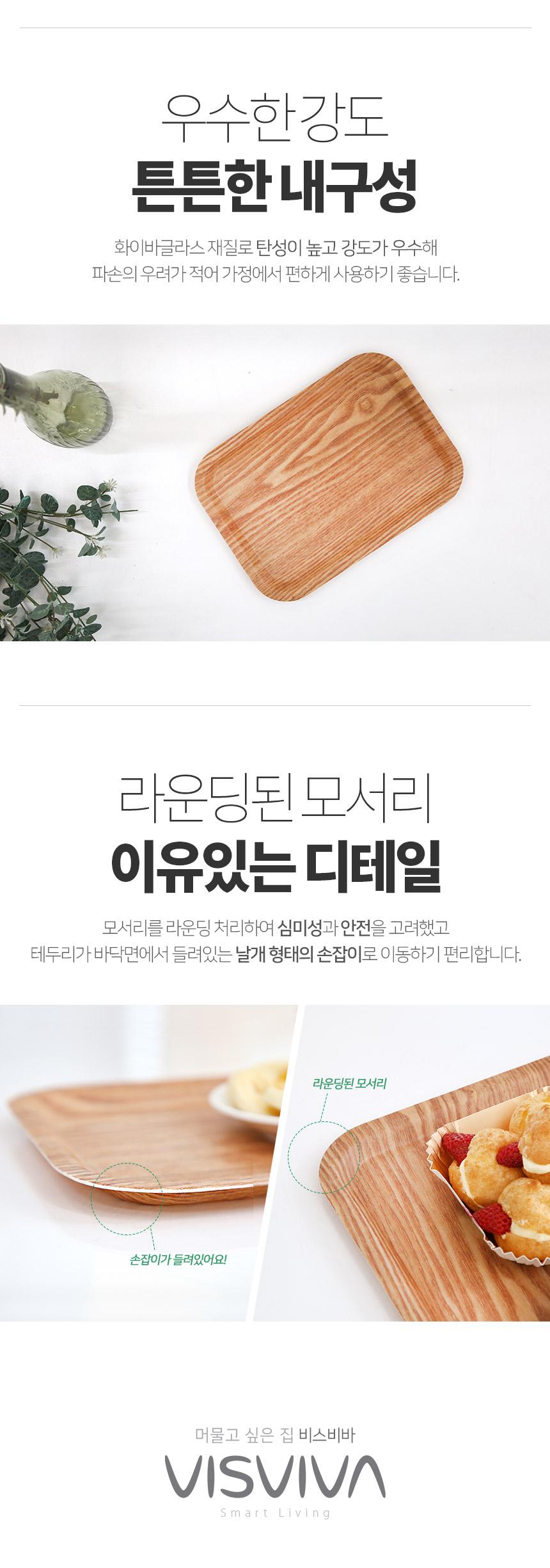 [비스비바] 튼튼한 나뭇결 무늬 쟁반 소 - 비스비바, 7,000원, 샐러드볼/다용도볼, 다용도볼