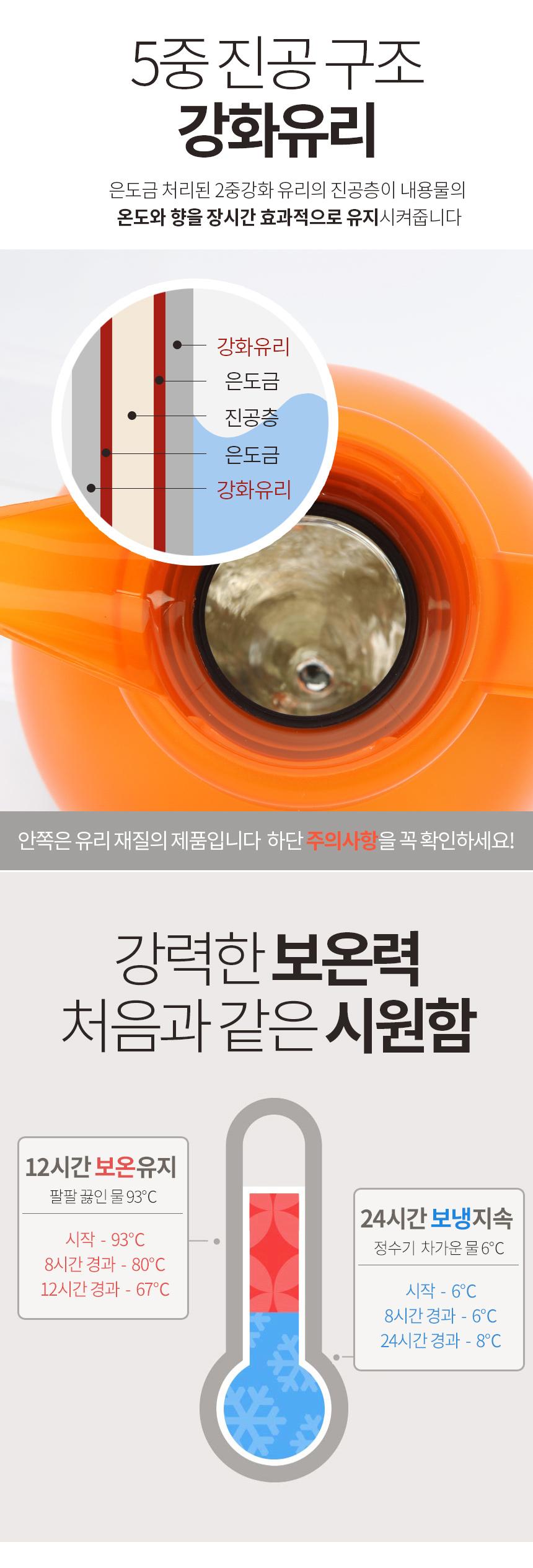 엠사 삼바 보온보냉주전자 1L 5종택1 - 비스비바, 22,800원, 보틀/텀블러, 플라스틱 텀블러
