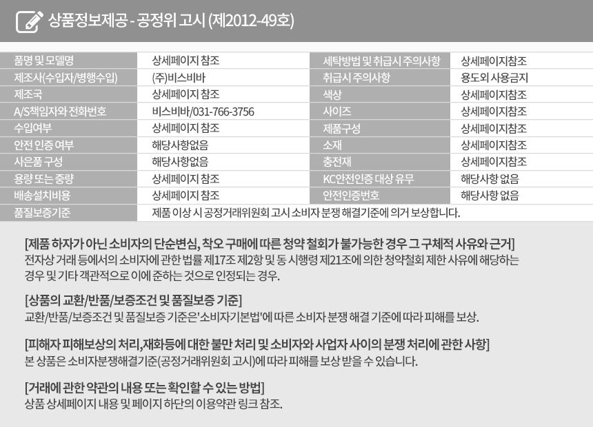 오스카 PVC 키친매트 2종 택일 - 비스비바, 41,200원, 매트, 주방 발매트